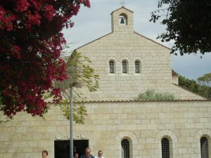 Tabgha: Church of multiplication of five loaves and two fishes