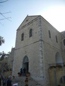 Basilica of St. John the Baptist, Ein Karim