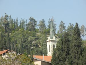 The Basilica of the Visitation, Ein Karim